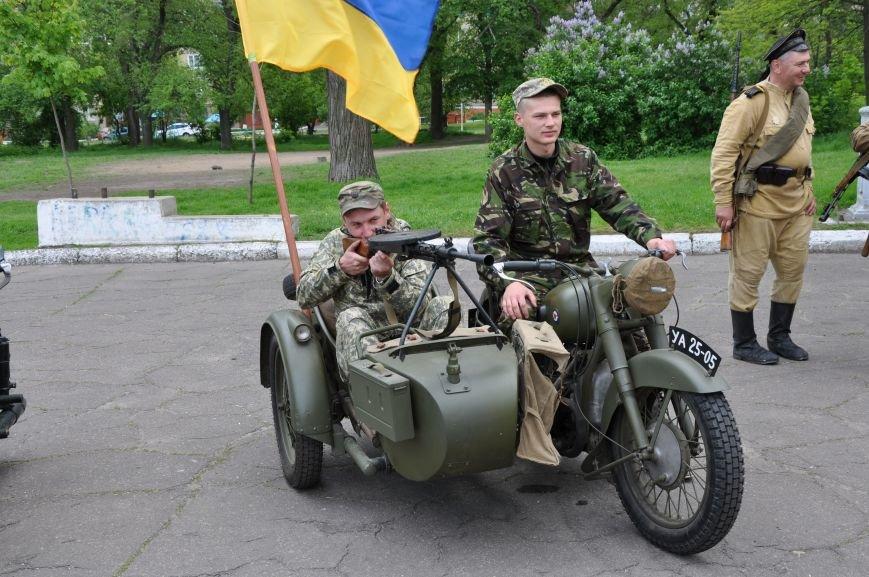 В Краматорск приехала военная техника, фото-4