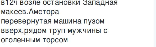 Снимок экрана от 2016-05-06 14:02:09