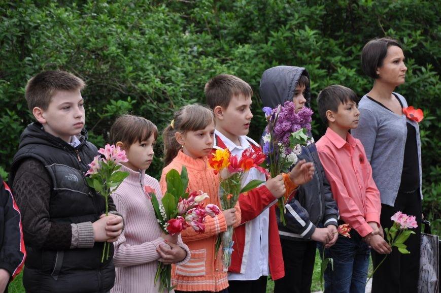 В Краматорске состоялся митинг-реквием ко Дню памяти и примирения, фото-1