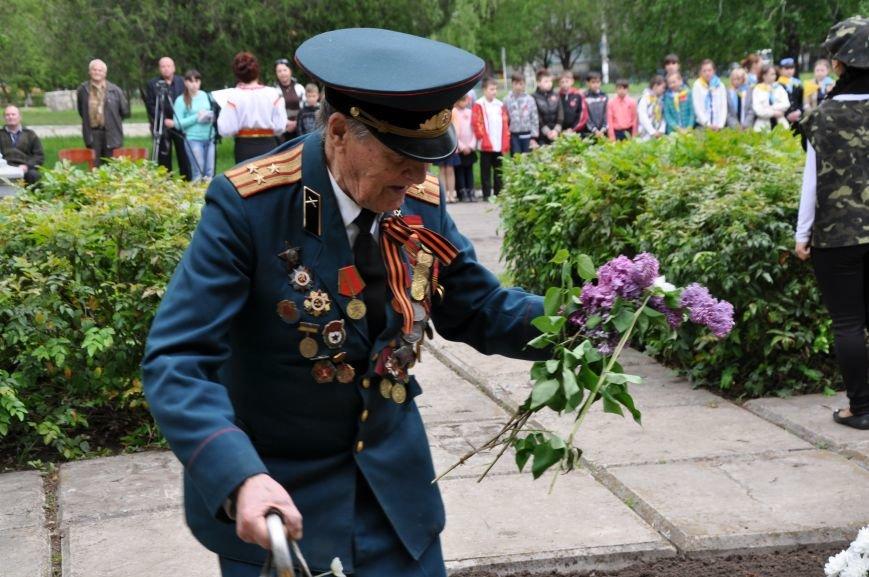 В Краматорске состоялся митинг-реквием ко Дню памяти и примирения, фото-16