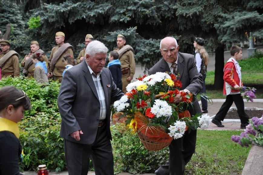В Краматорске состоялся митинг-реквием ко Дню памяти и примирения, фото-14