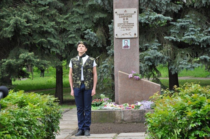 В Краматорске состоялся митинг-реквием ко Дню памяти и примирения, фото-5