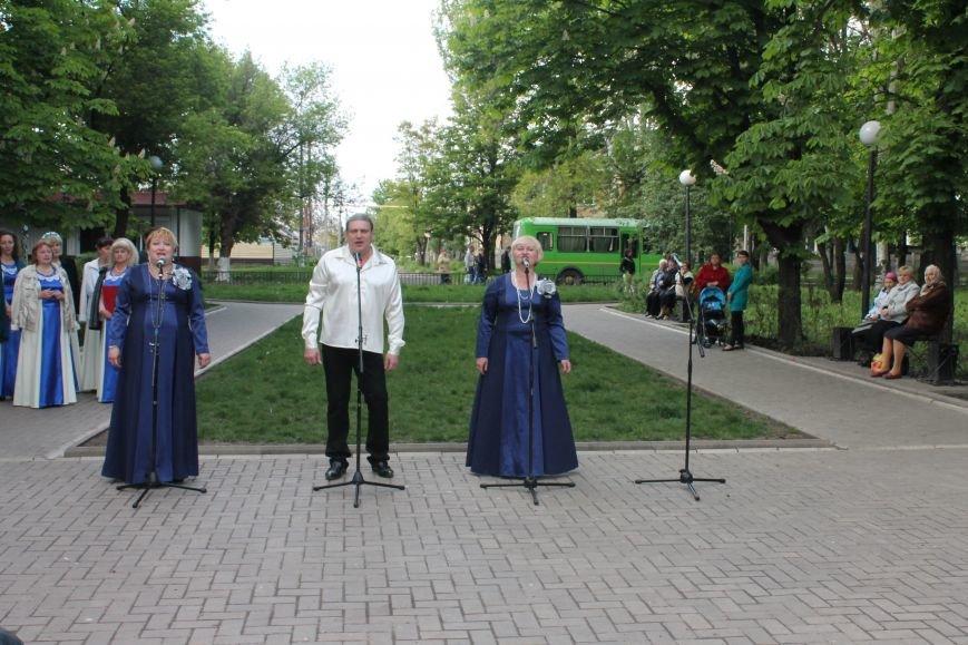 Селидовчане танцевали под песни о любви и верности, фото-1