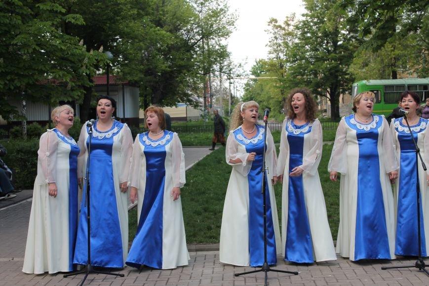 Селидовчане танцевали под песни о любви и верности, фото-13