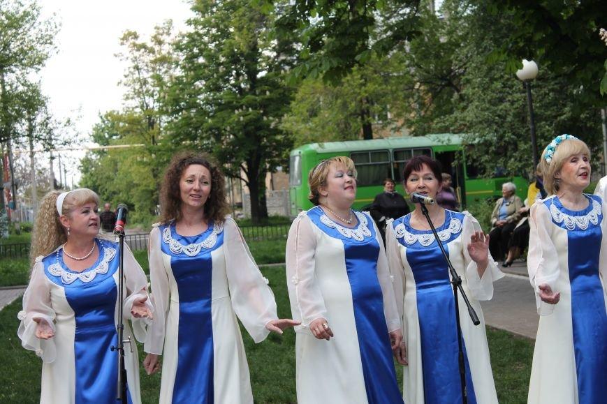 Селидовчане танцевали под песни о любви и верности, фото-16