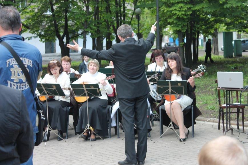 Селидовчане танцевали под песни о любви и верности, фото-5