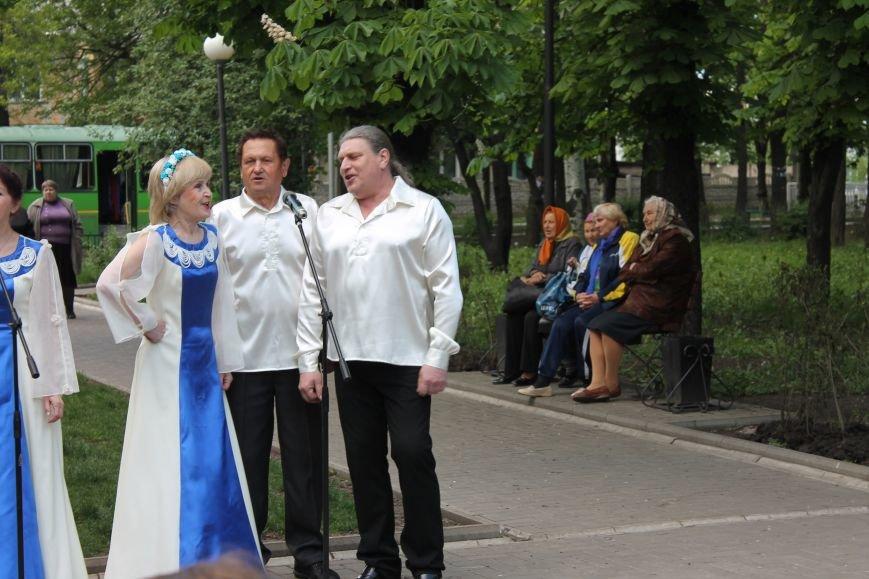 Селидовчане танцевали под песни о любви и верности, фото-17