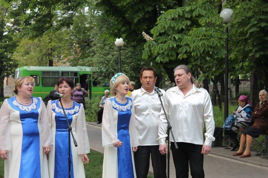 Селидовчане танцевали под песни о любви и верности, фото-15