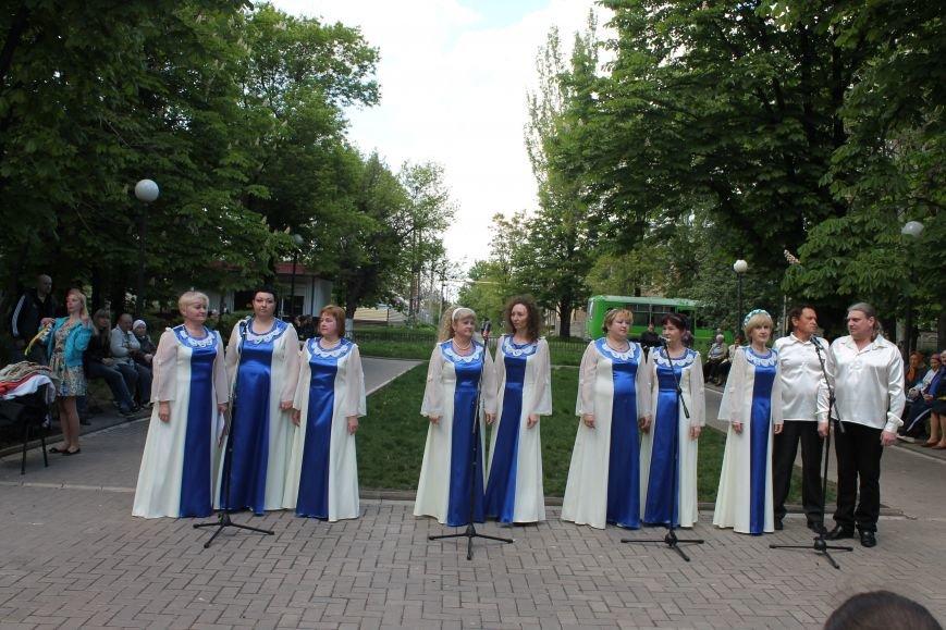 Селидовчане танцевали под песни о любви и верности, фото-11