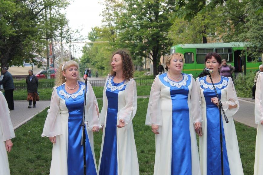 Селидовчане танцевали под песни о любви и верности, фото-14
