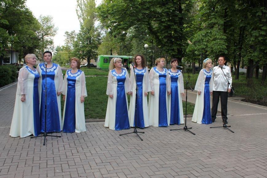 Селидовчане танцевали под песни о любви и верности, фото-19