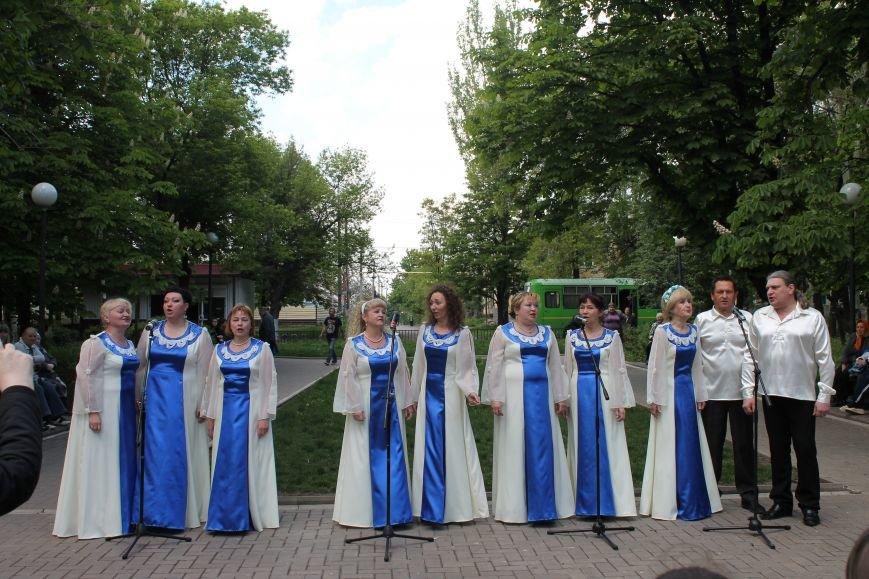 Селидовчане танцевали под песни о любви и верности, фото-12