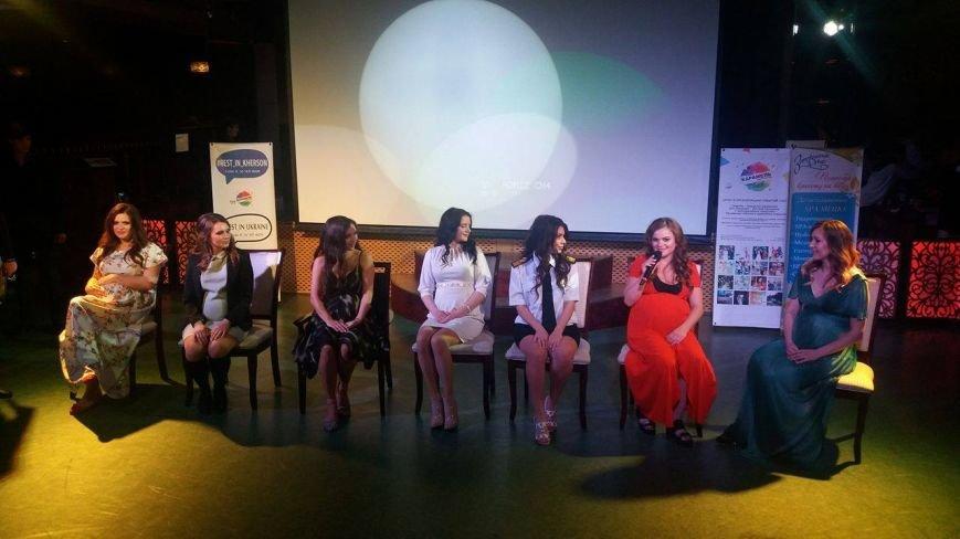 В Херсоне состоялся конкурс красоты для беременных «Краса при надії» (фото), фото-2