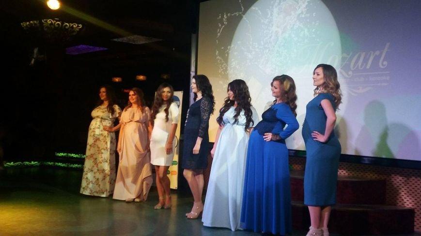 В Херсоне состоялся конкурс красоты для беременных «Краса при надії» (фото), фото-1