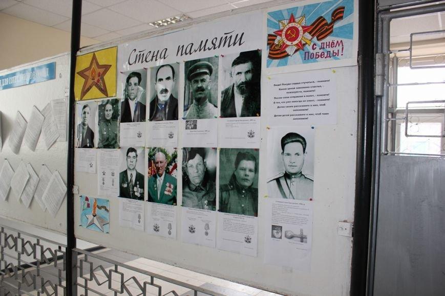 стена памяти углегорск (2)