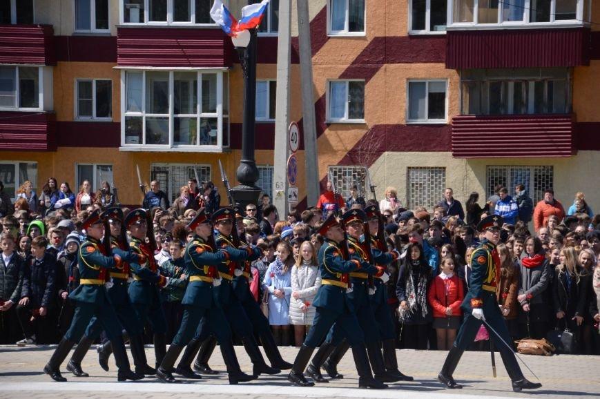 На Сахалине дан старт «Вахте памяти-2016», фото-2