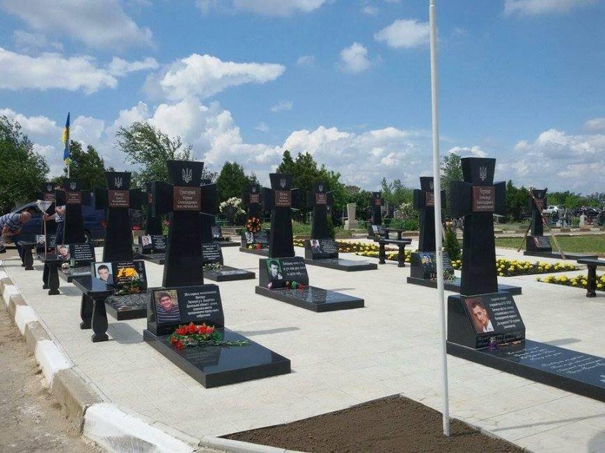 В Херсоне благоустраивают мемориальный комплекс воинам АТО (фото), фото-1