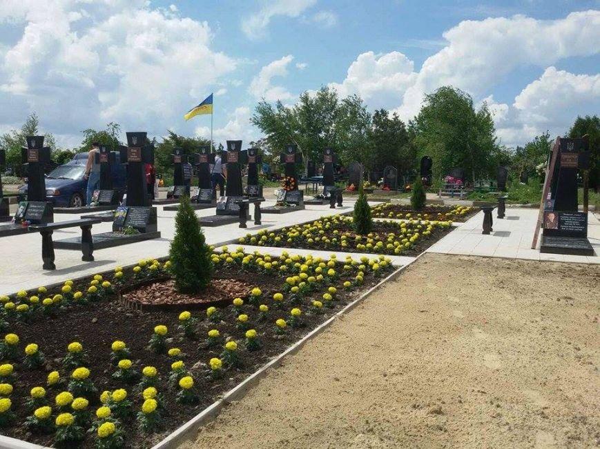 В Херсоне благоустраивают мемориальный комплекс воинам АТО (фото), фото-2