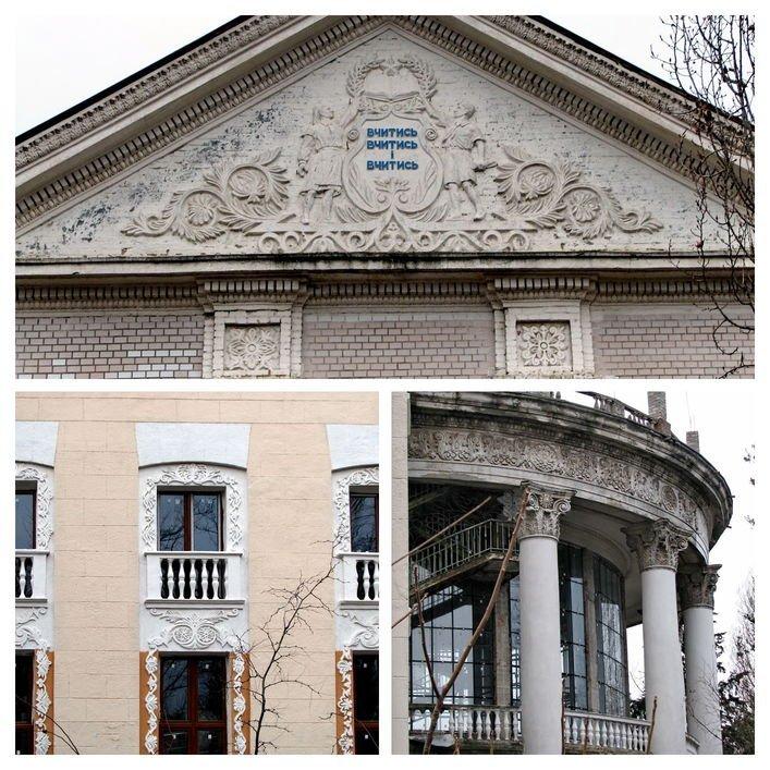 Шедевры юга Украины - каменные вышиванки, фото-1