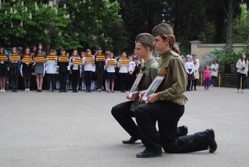 В Ялтинской школе прошла торжественная линейка, посвященная Дню Победы, фото-2