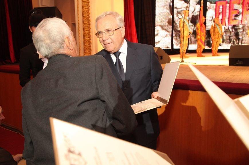Ю.Вилкул награждение ветеранов