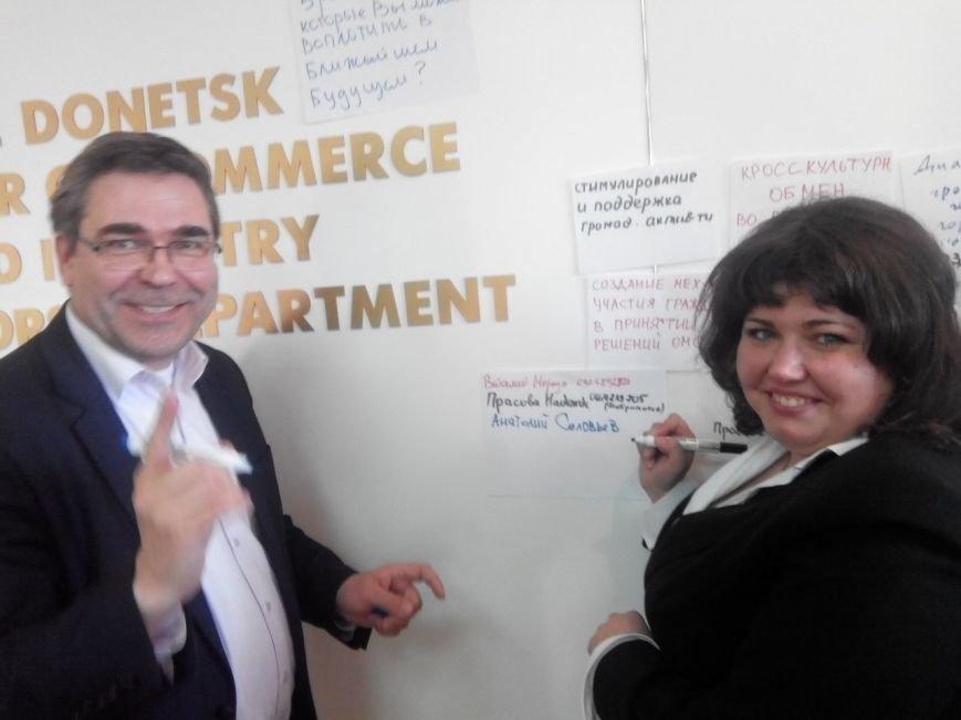Представители Доброполья стали активными участниками платформы поддержки диалогов в Украине, фото-2