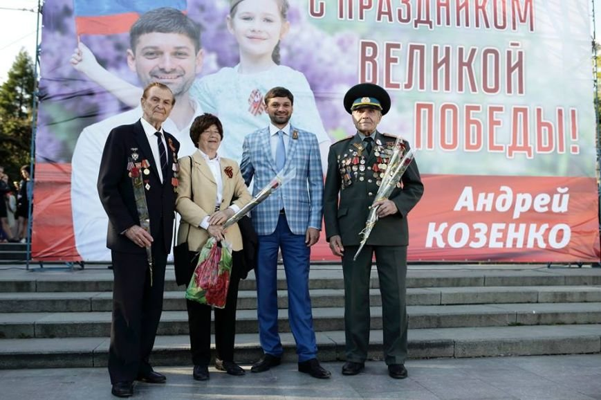 В Ялте школьники и ветераны исполнили «Вальс Победы», фото-9