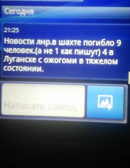 Снимок экрана от 2016-05-08 16:54:28