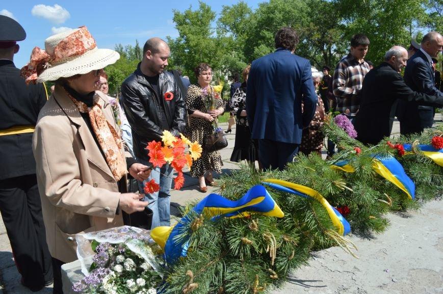 В Северодонецке отметили День памяти и примирения (ФОТО), фото-4