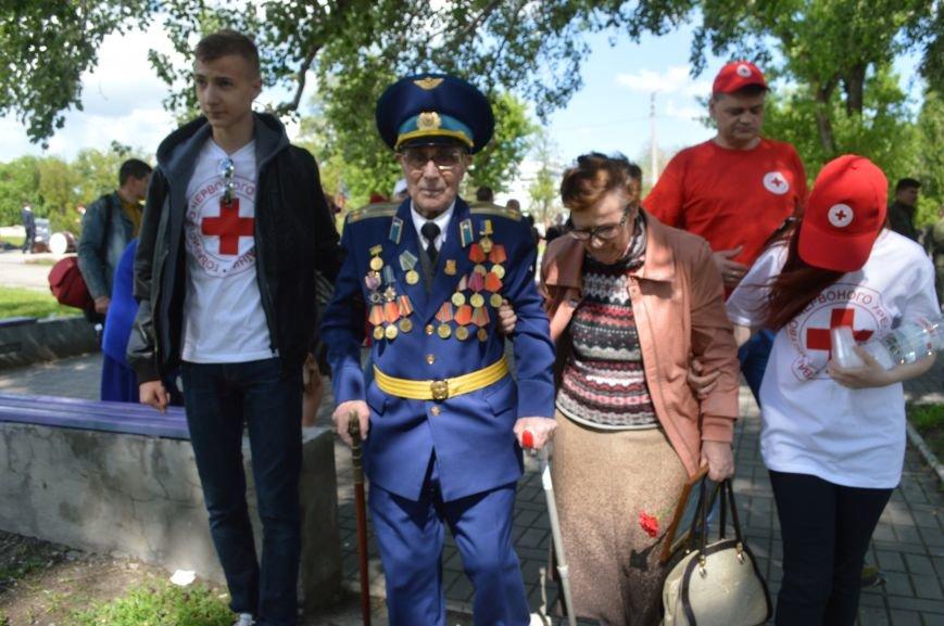 В Северодонецке отметили День памяти и примирения (ФОТО), фото-5