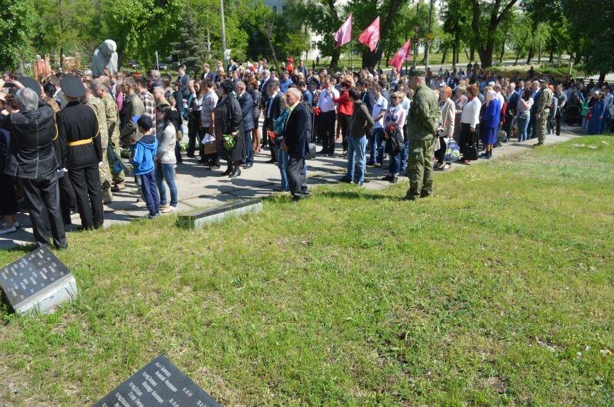 В Северодонецке отметили День памяти и примирения (ФОТО), фото-2