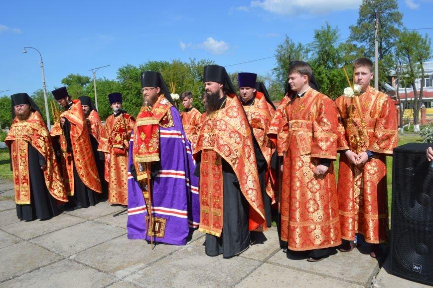 В Северодонецке отметили День памяти и примирения (ФОТО), фото-1
