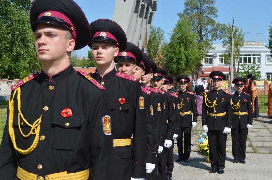 В Северодонецке отметили День памяти и примирения (ФОТО), фото-3