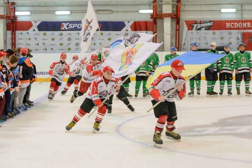 ХК «Донбасс» провел всеукраинский детский хоккейный турнир, фото-1