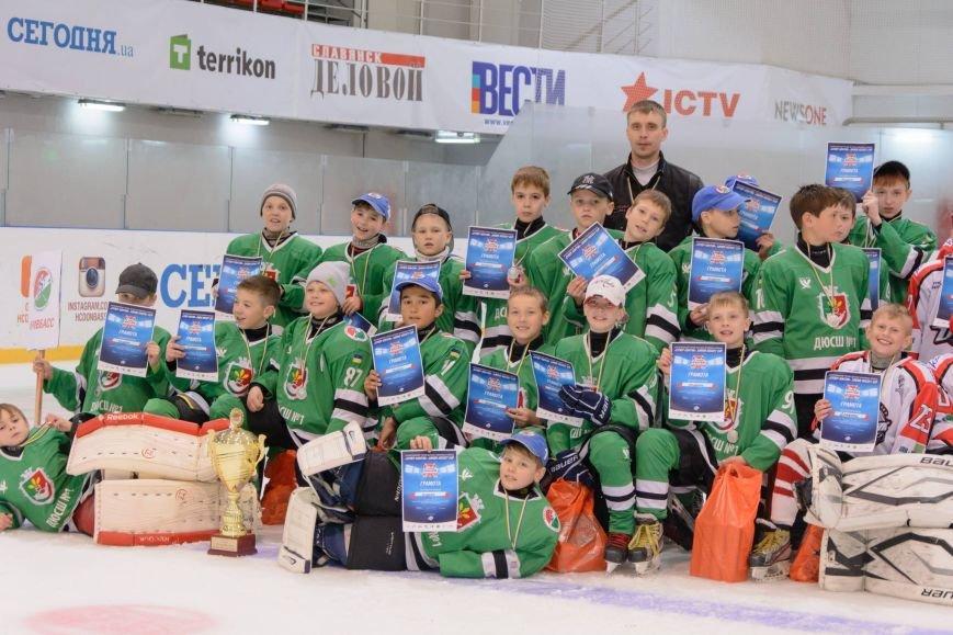 ХК «Донбасс» провел всеукраинский детский хоккейный турнир, фото-3