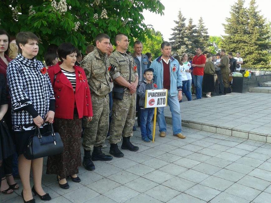 На митинге памяти в Терновке читали письма солдат времен Второй Мировой войны, фото-2