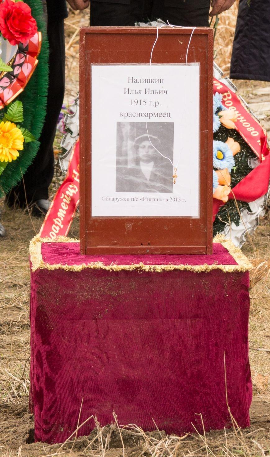 Останки защитника Ленинграда захоронили в сахалинском Холмске, фото-2
