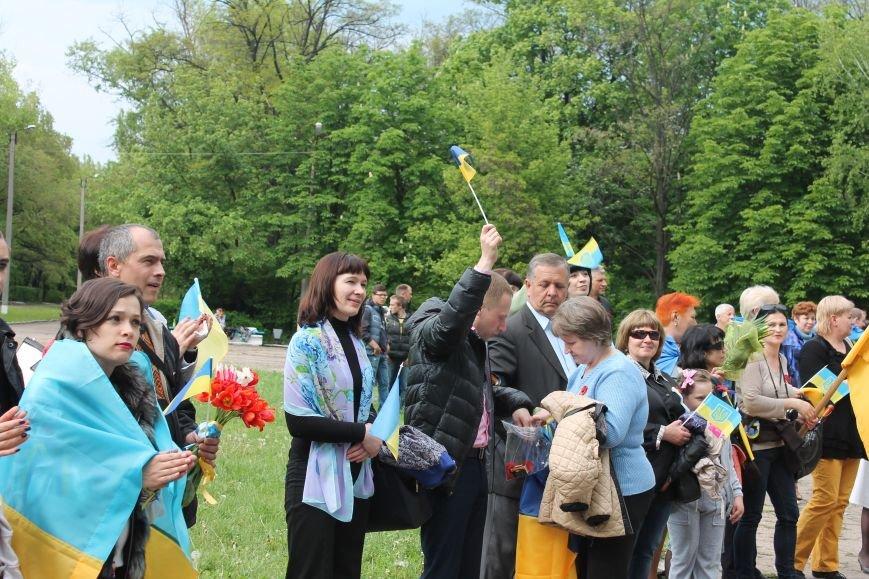 Сотні мешканців м. Селидове зібралися на патріотичному концерті, фото-24