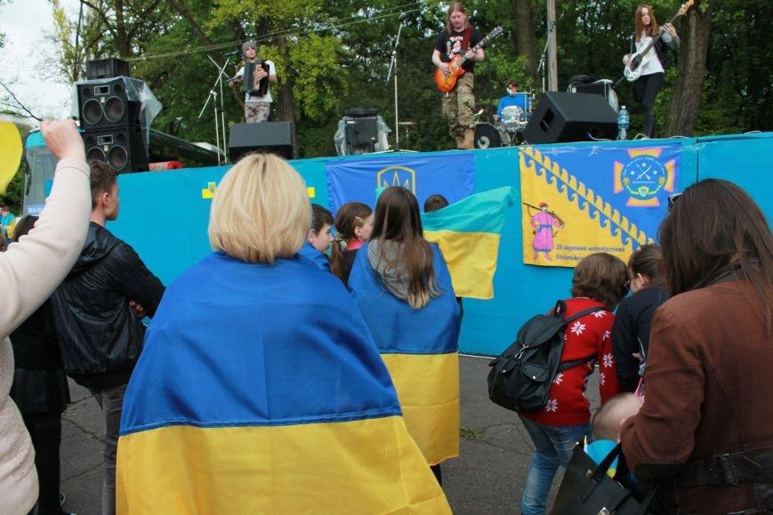 Сотні мешканців м. Селидове зібралися на патріотичному концерті, фото-37