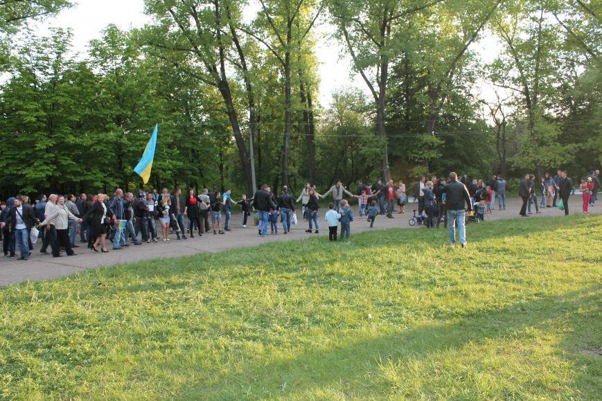 Сотні мешканців м. Селидове зібралися на патріотичному концерті, фото-50