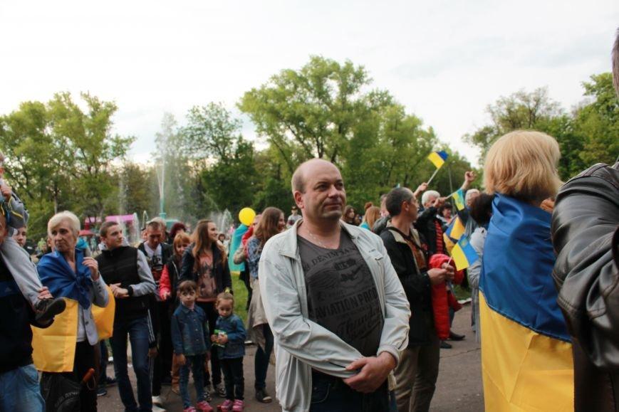 Сотні мешканців м. Селидове зібралися на патріотичному концерті, фото-40