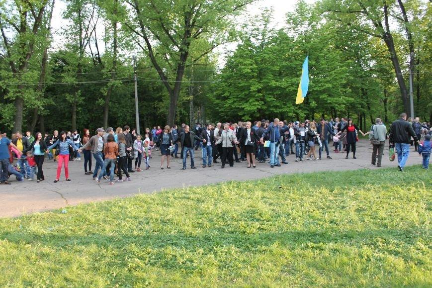 Сотні мешканців м. Селидове зібралися на патріотичному концерті, фото-49