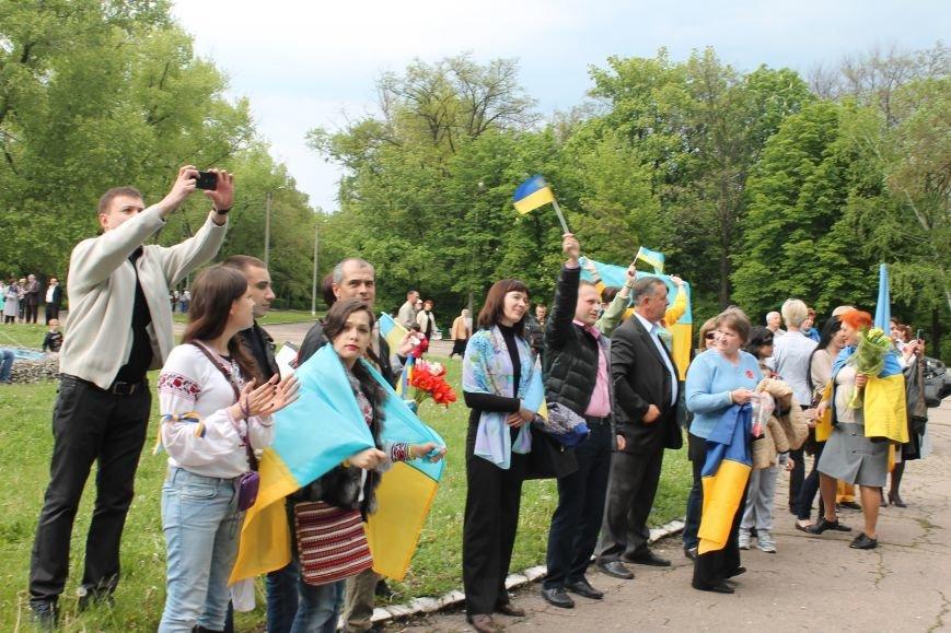 Сотні мешканців м. Селидове зібралися на патріотичному концерті, фото-44