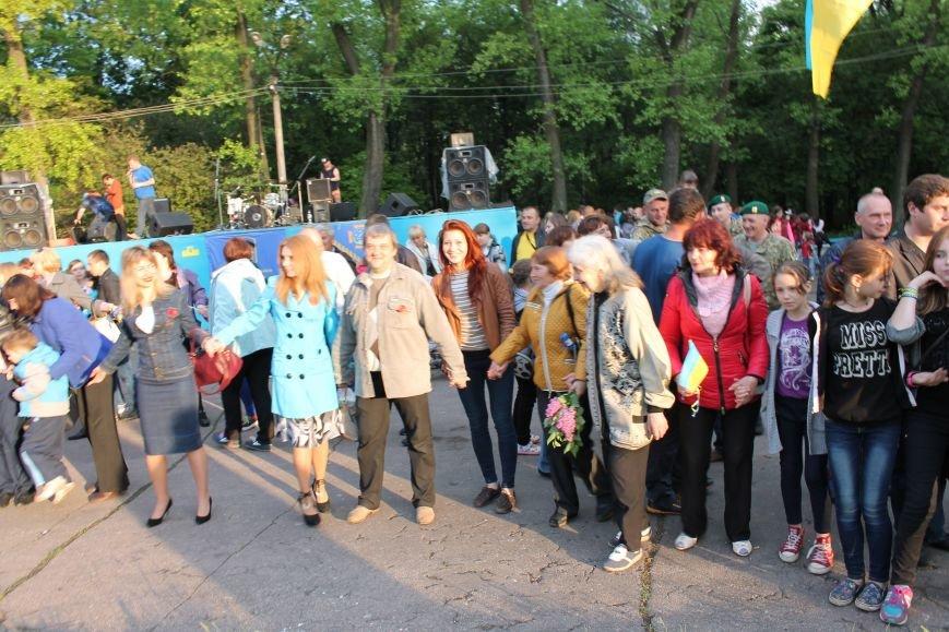 Сотні мешканців м. Селидове зібралися на патріотичному концерті, фото-21