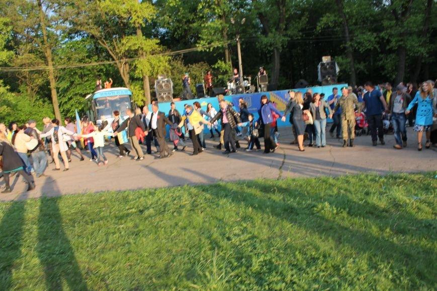 Сотні мешканців м. Селидове зібралися на патріотичному концерті, фото-47