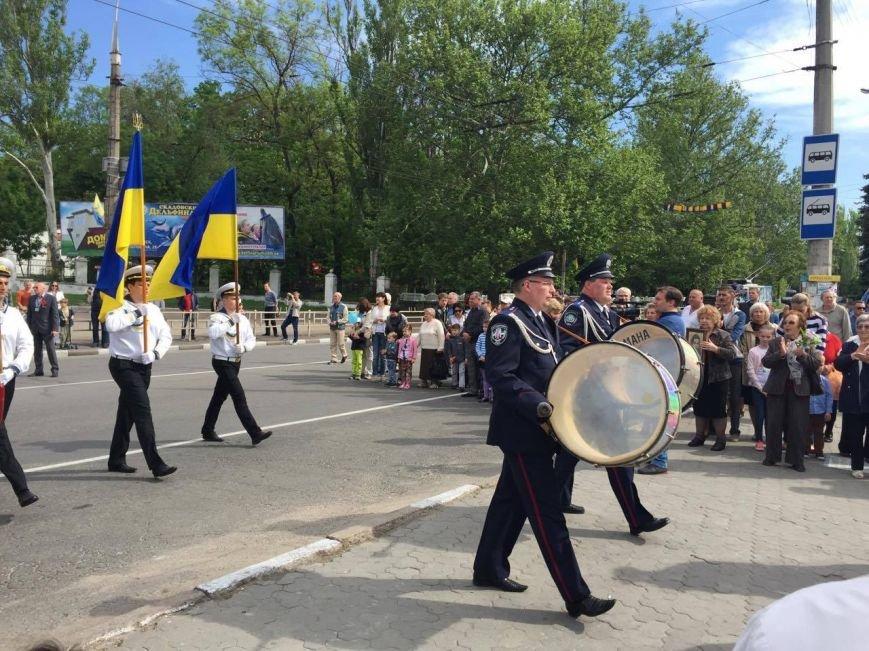 В Херсоне по улицам города прошел торжественный марш-парад (фото), фото-1