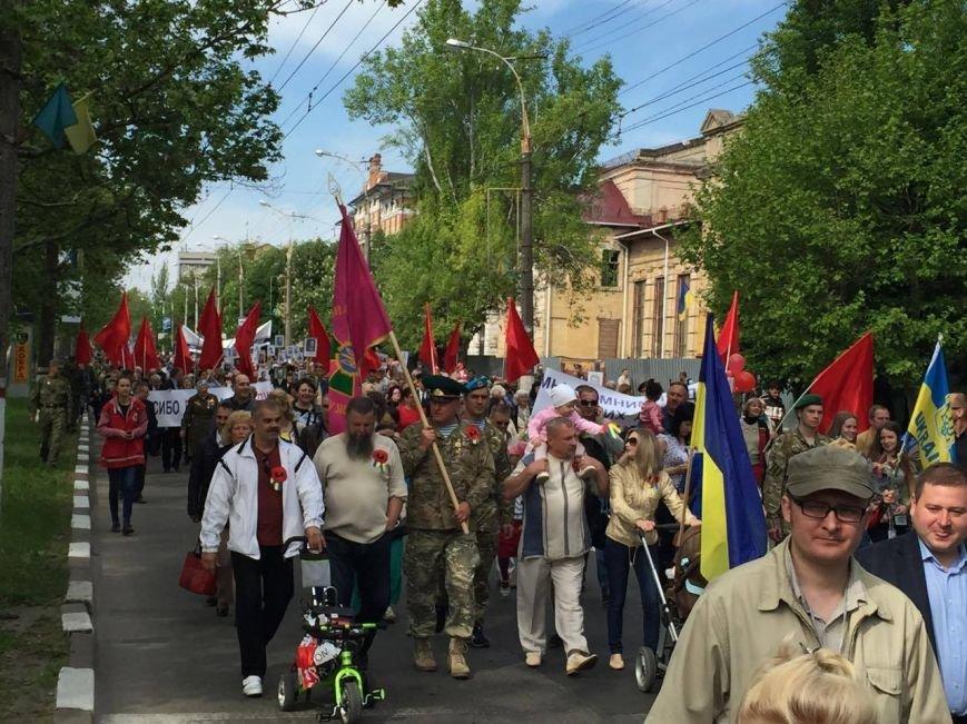 В Херсоне по улицам города прошел торжественный марш-парад (фото), фото-3