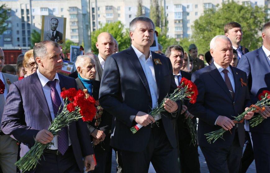 В Симферополе прошли мероприятия, посвящённые Дню Великой Победы в Великой Отечественной войне (ФОТО), фото-4