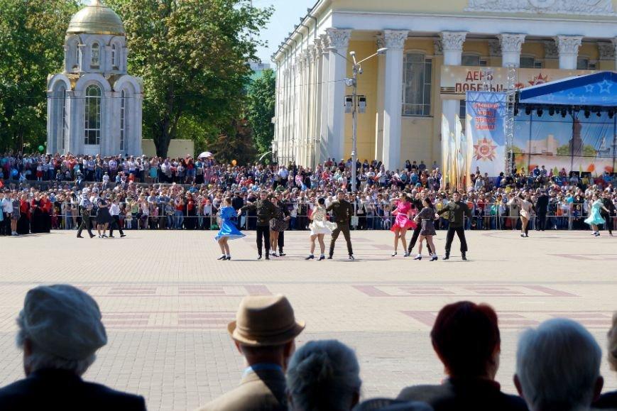 Белгородцы отпраздновали День Победы парадом и шествием «Бессмертного полка», фото-13