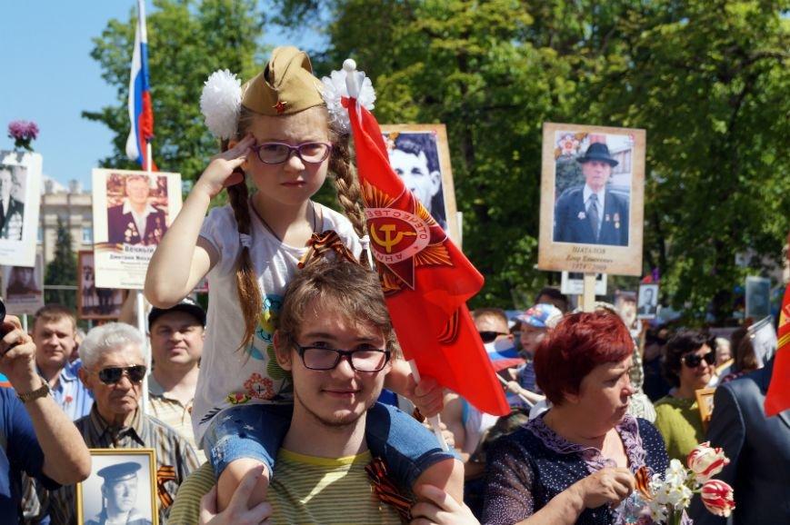 Белгородцы отпраздновали День Победы парадом и шествием «Бессмертного полка», фото-17